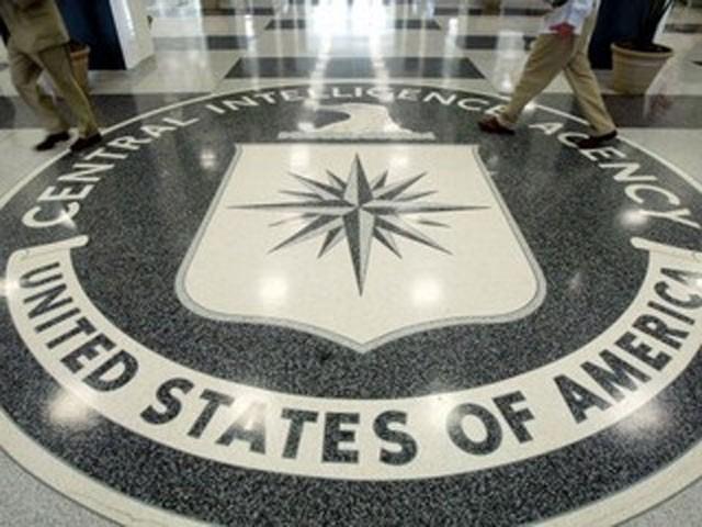ЦРУ опубликовало тайные материалы обНЛО