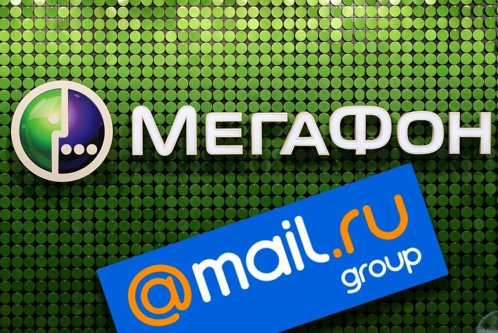 ФАС не считает нарушением покупку Mail.ru