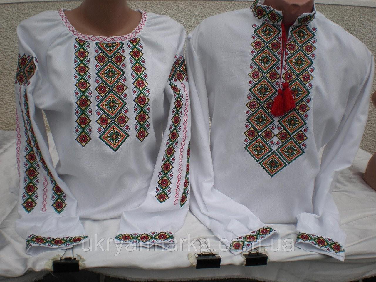ВУкраинском государстве создадут экспертный совет позащите общественной морали