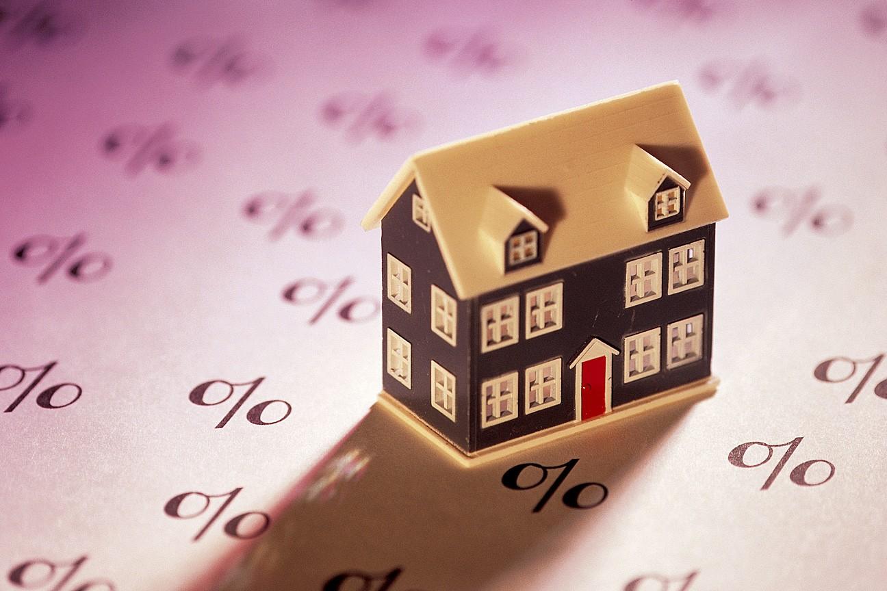 Неменее 9 тыс. ипотечных кредитов реструктуризировано врамках госпрограммы