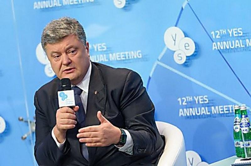 Украина сделает Америку снова великой— Порошенко