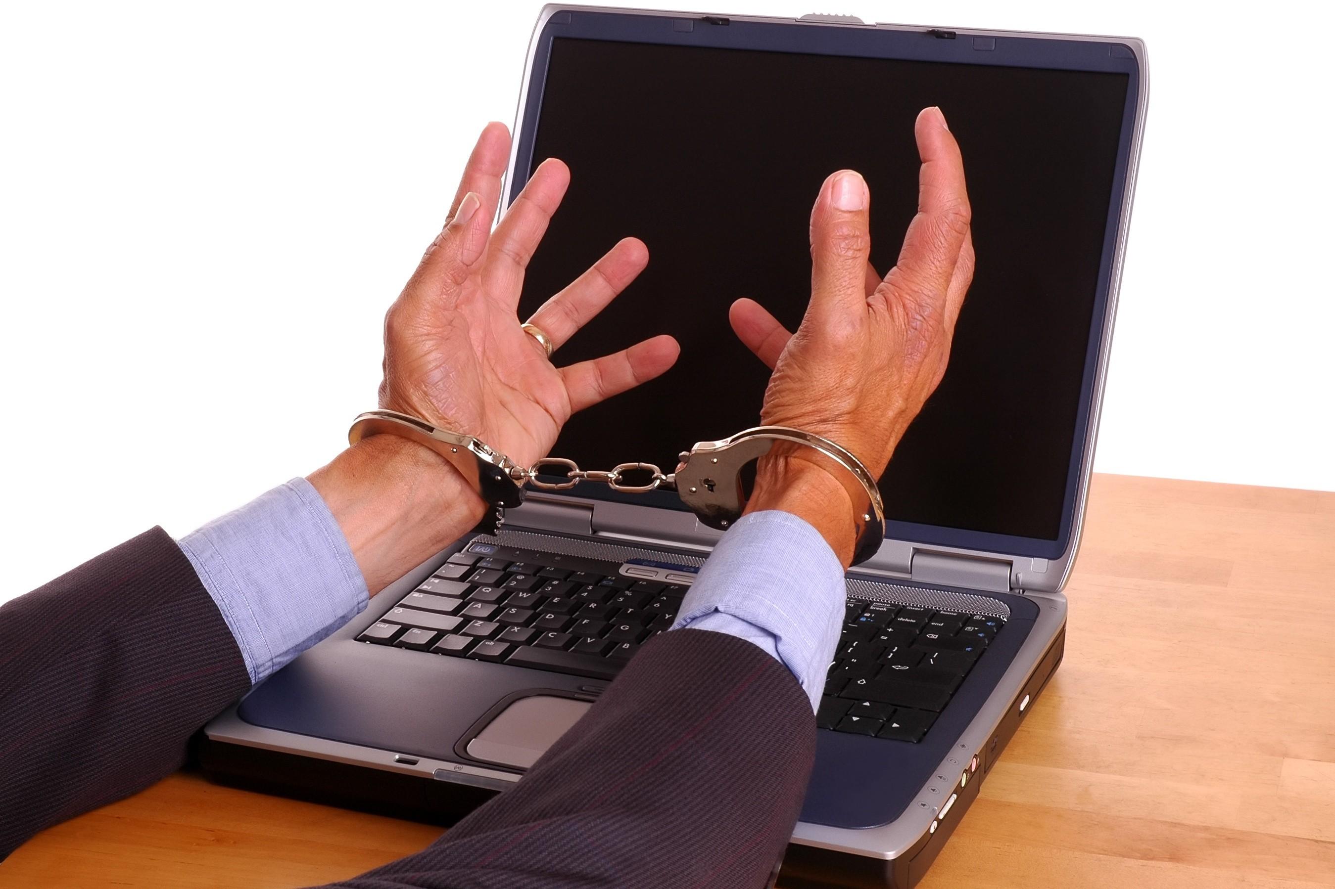место преступления при мошенничестве в интернете все же