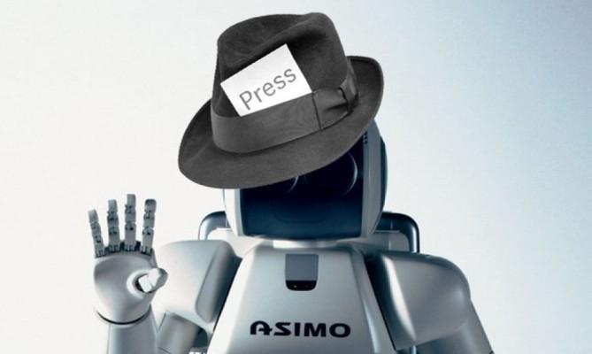 ВКитайской народной республике робот-журналист обнародовал дебютную статью