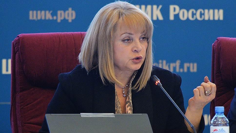 Глава избиркома Мытищ сложил полномочия, проверка овозможных нарушениях навыборах продолжается