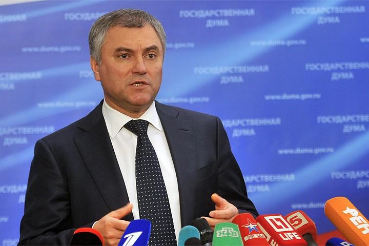 Вячеслав Володин войдет всостав Высшего совета «ЕР»