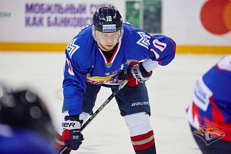 Сергей Мозякин установил новый рекорд вматче с«Авангардом»