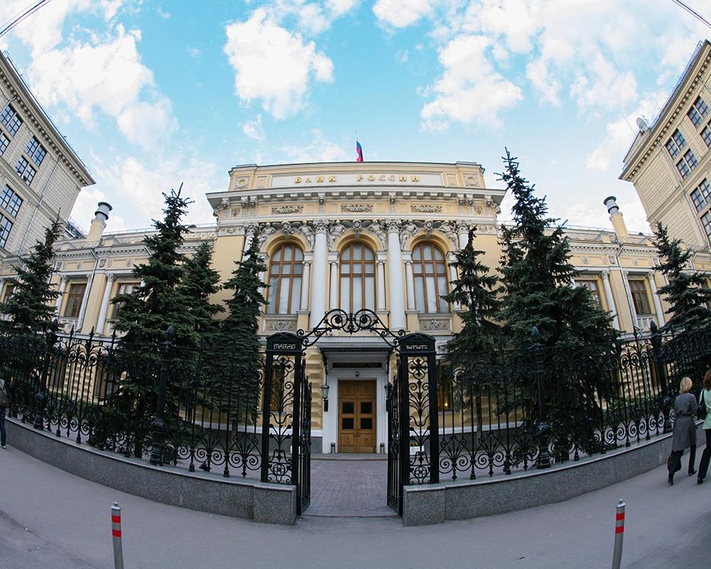 Центробанк непланирует отказываться отплавающего курса рубля— руководитель МЭР