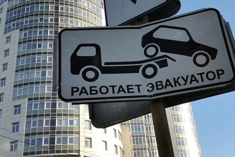 В столице уменьшилось количество транспорта наштрафстоянках