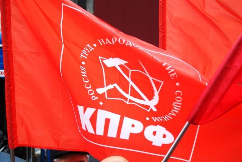 ВКПРФ выступили против наказания заотрицание событий 1917 года