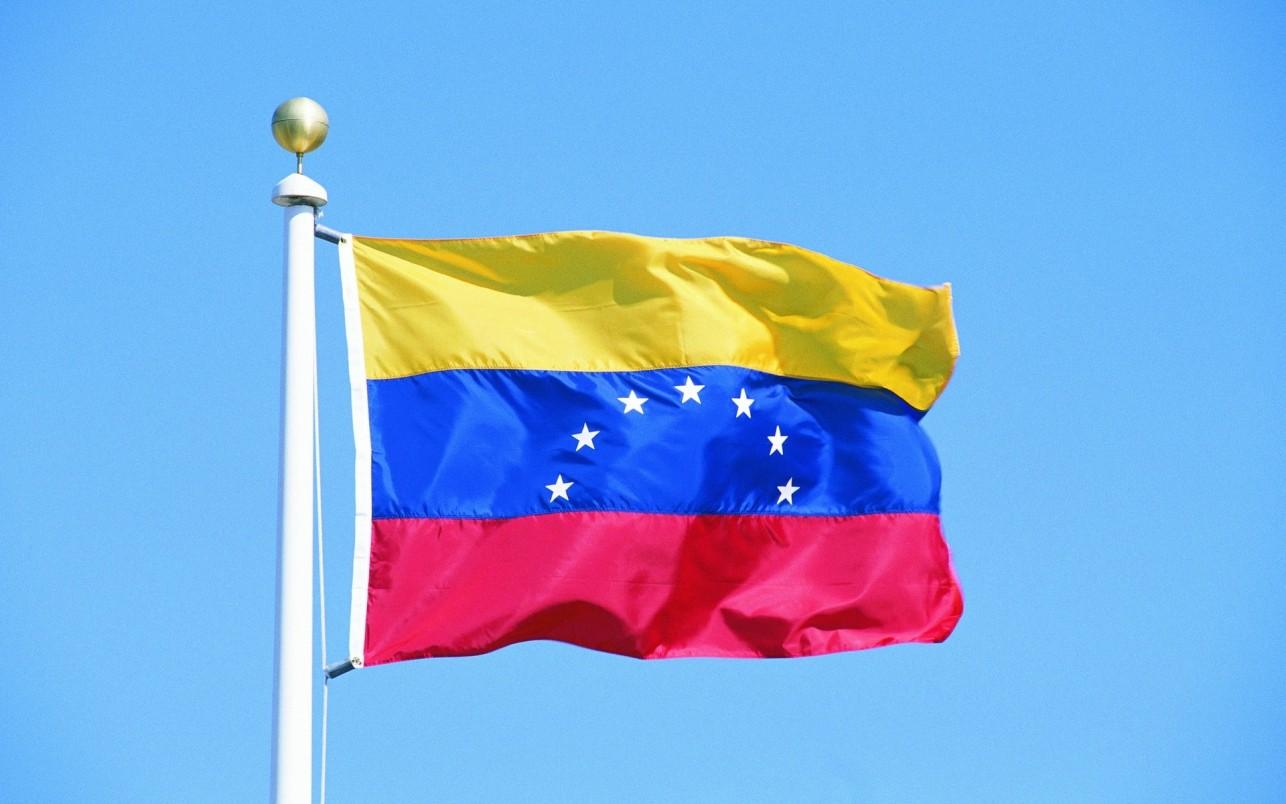 ВВенесуэле действует сценарий «цветной революции»— МИД РФ