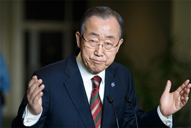 США хотят добиться экстрадиции обвиняемого вкоррупции брата Пан ГиМуна