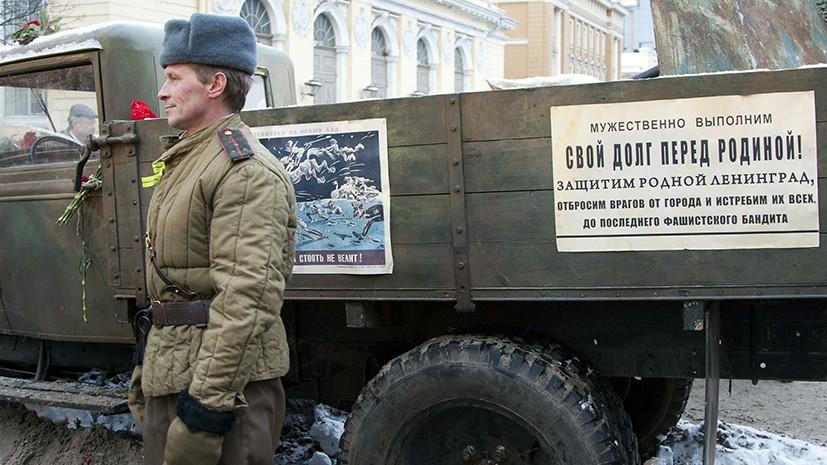 Санкт-Петербург посоветовали переименовать вЛенинград