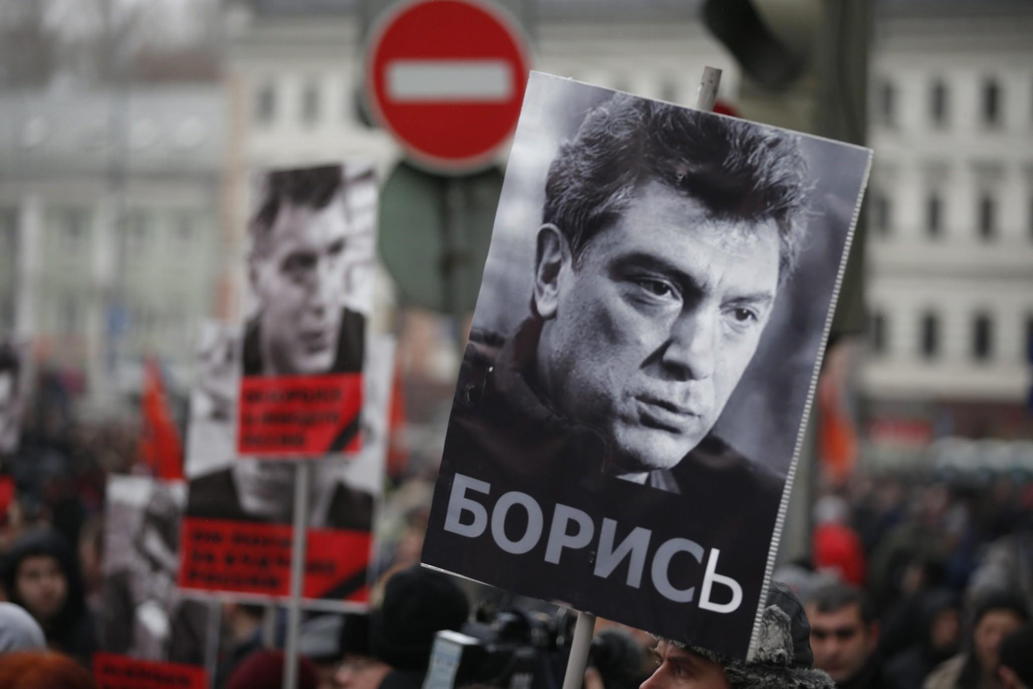 Илья Яшин объявил оподготовке акции памяти Бориса Немцова