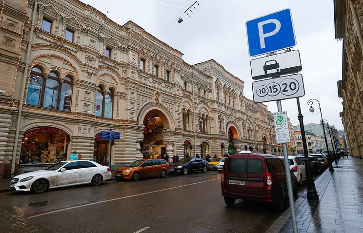 Система оплаты парковки вМоскве три часа проработала сперебоями