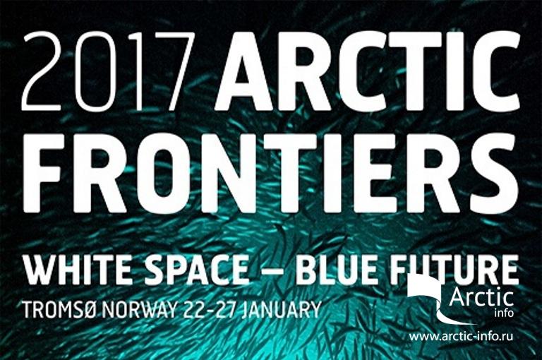 ВНорвегии открывается конференция «Арктические рубежи»
