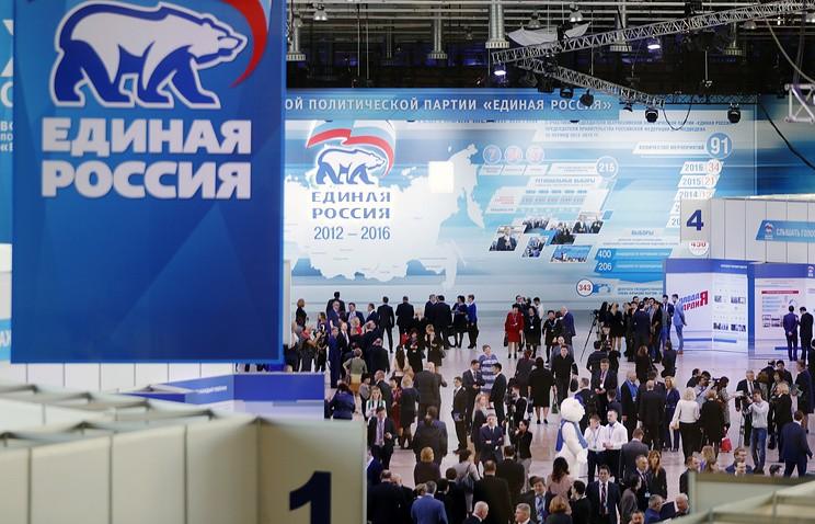 Путин: главный капитал «Единой России»— доверие жителей