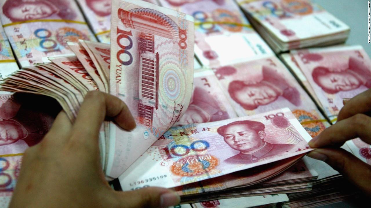 КНР потратит наразвитие интернета 100 млрд юаней