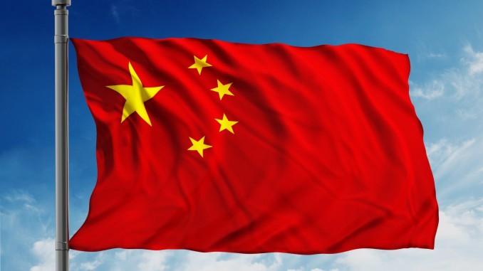 В КНР вынесли вердикт двум чиновникам-коррупционерам, сбежавшим заграницу