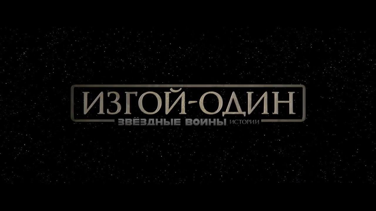 Новые «Звёздные войны» собрали млрд. долларов впрокате