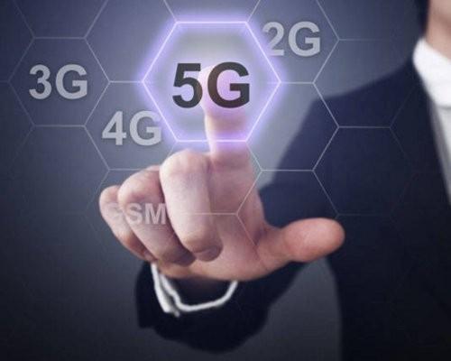 ВымпелКом иHuawei готовятся кзапуску 5G