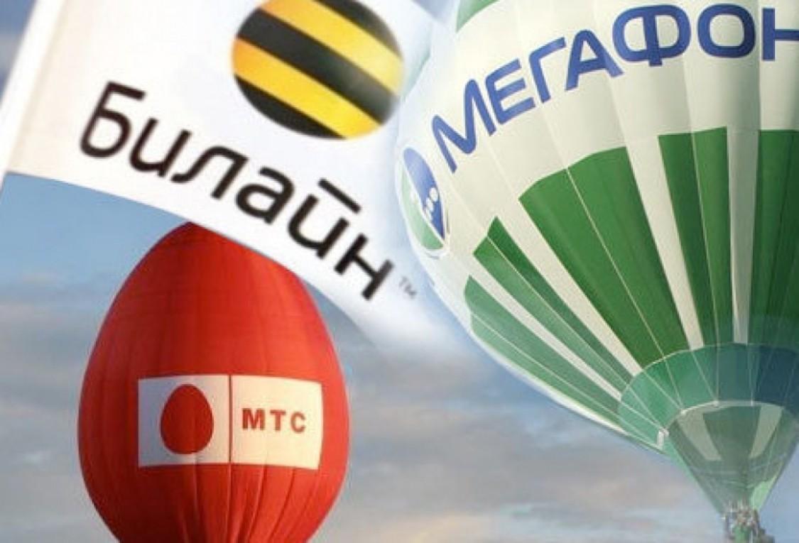 РФ угодила  вТОП-3 вмире подоступности мобильной связи
