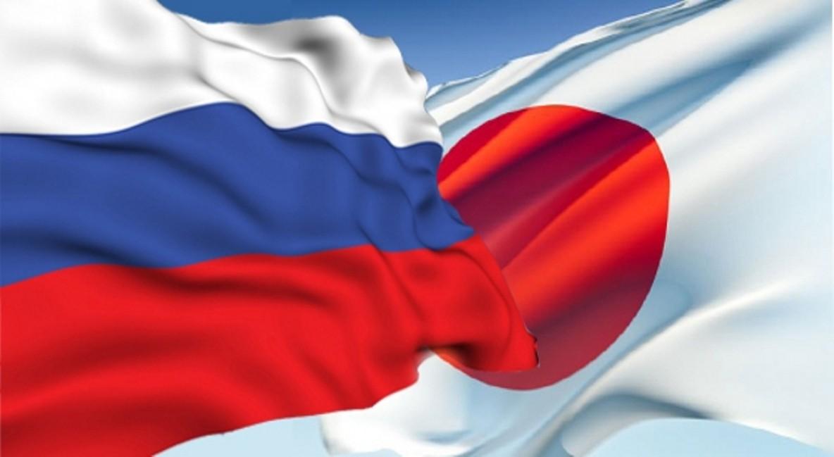 СМИ узнали осмене руководящих переговорами сРоссией японских дипломатов