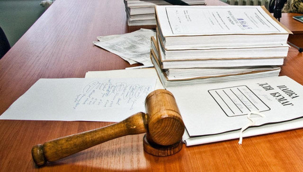 На прежнего судью Арбитражного суда столицы завели дело омошенничестве
