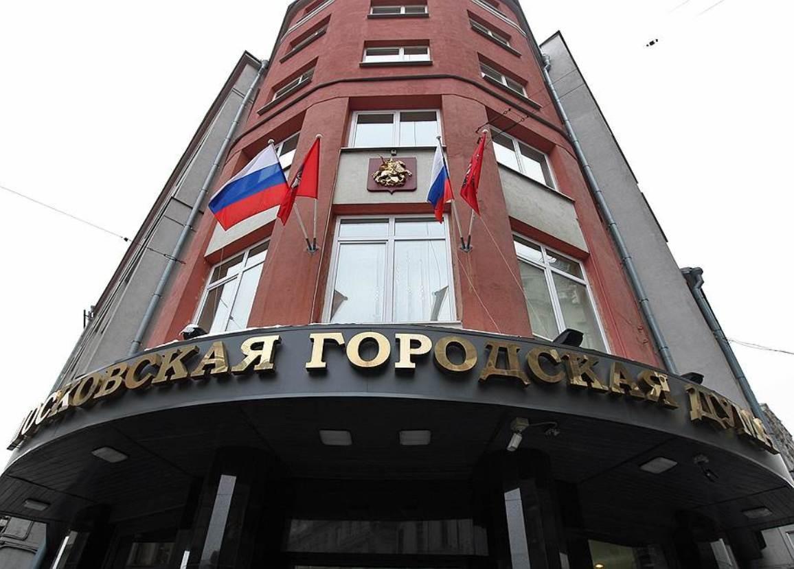 Мосгордума одобрила законодательный проект оповышении пенсионного возраста чиновников