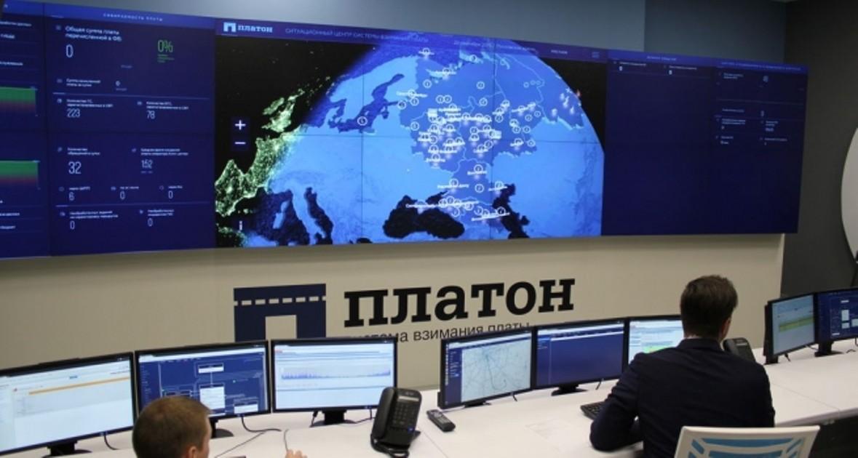 Оператор: хакеры атаковали систему «Платон» три раза завремя ееработы