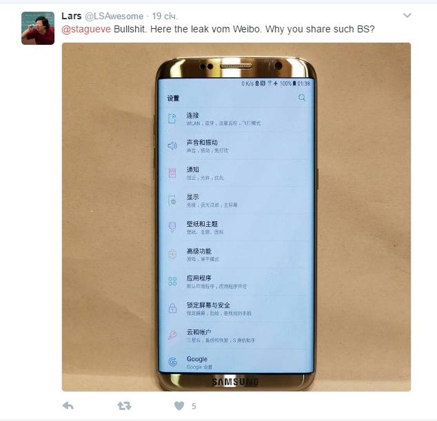 Samsung S8 уже готов к выпуску