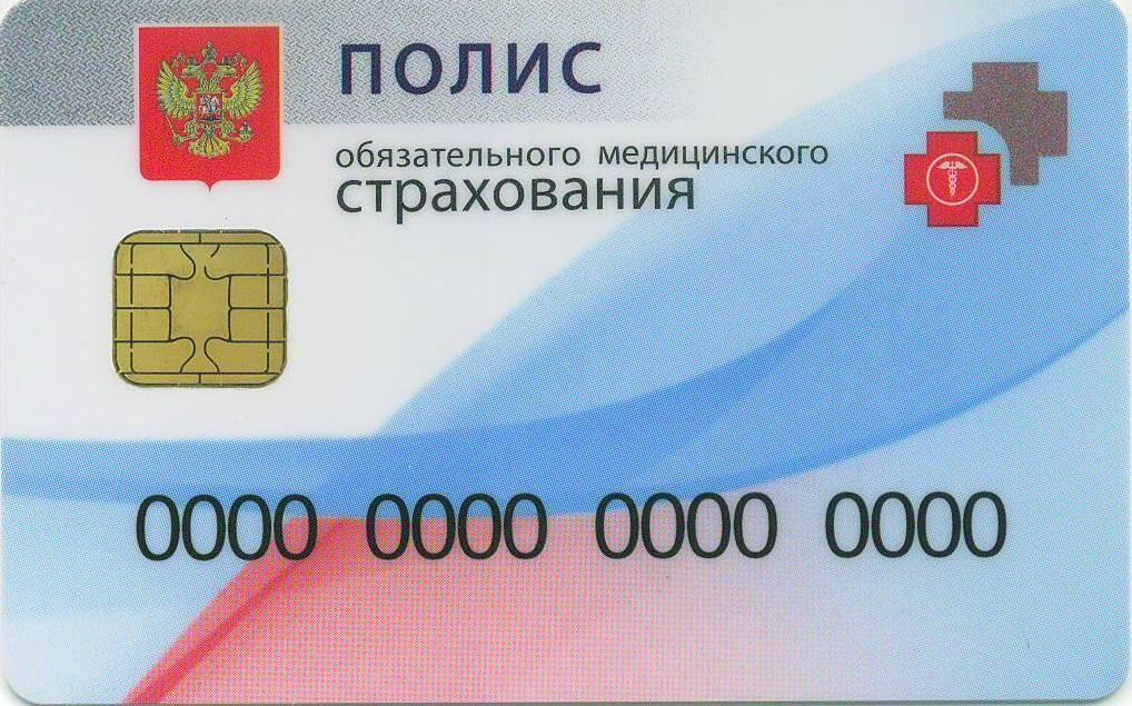 Банк Российской Федерации отозвал лицензии у 2-х страховых компаний