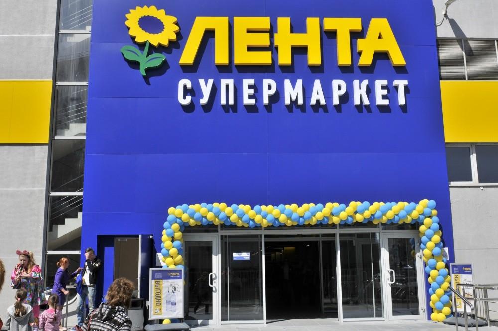 «Лента» скупает землю вНовосибирске под строительство супермаркетов