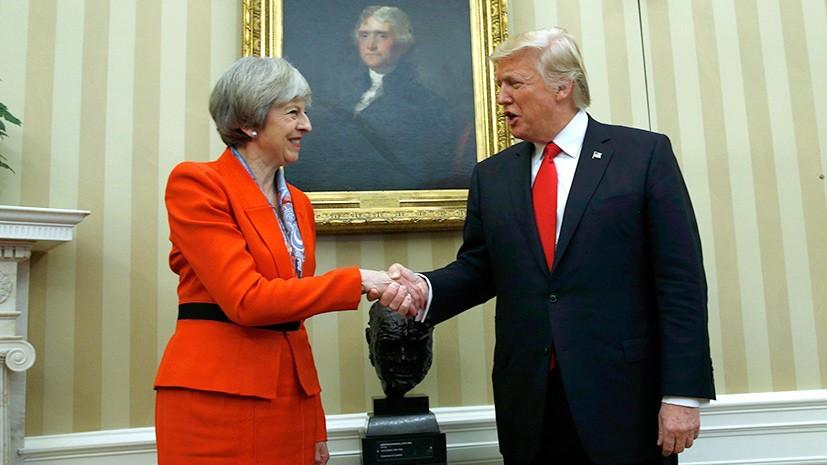 Тереза Мэй— США и Великобритания могут идти впереди всего мира