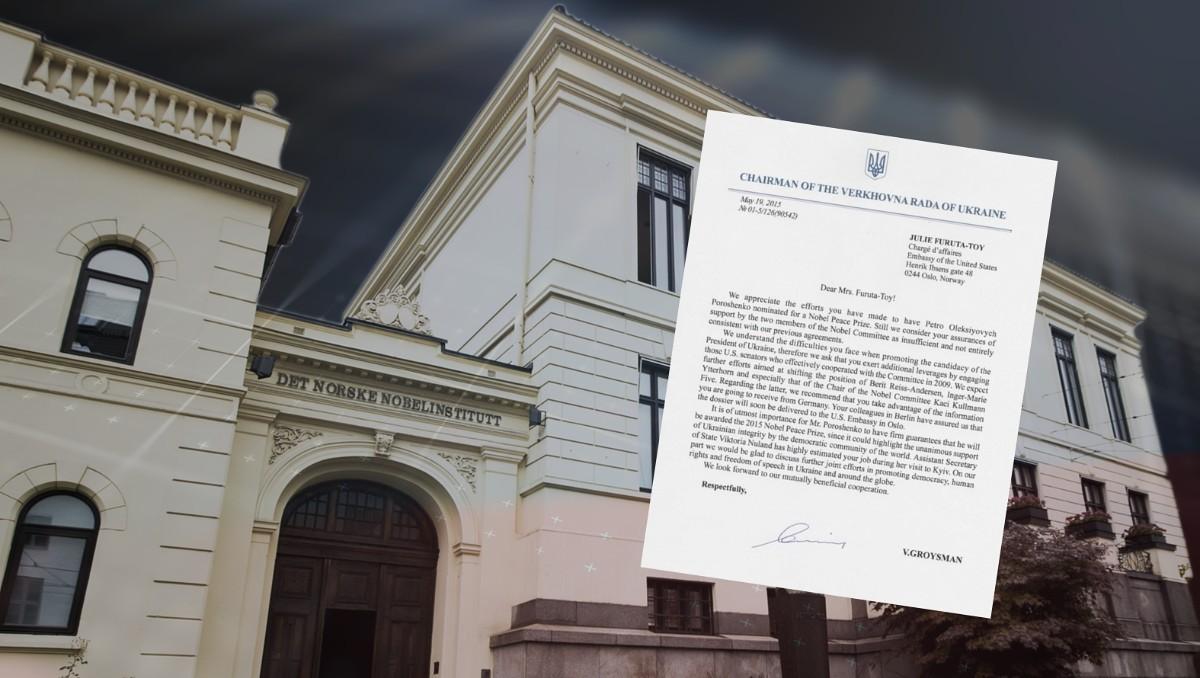 ВНорвегии сообщили опопытке Российской Федерации воздействовать нарешение Нобелевского комитета