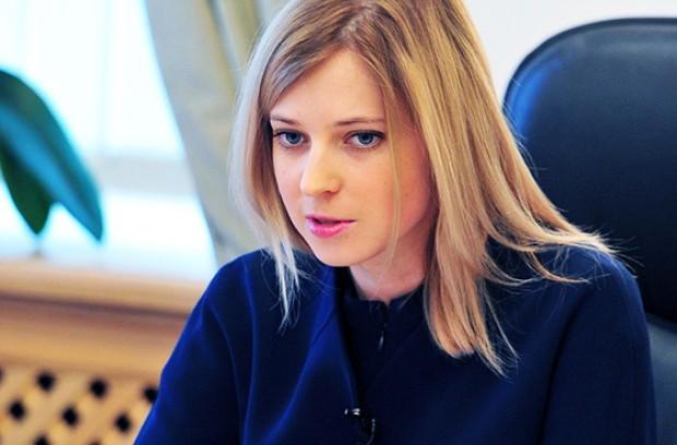 Поклонскую не изумило решение суда Украинского государства начать против нее спецрасследование