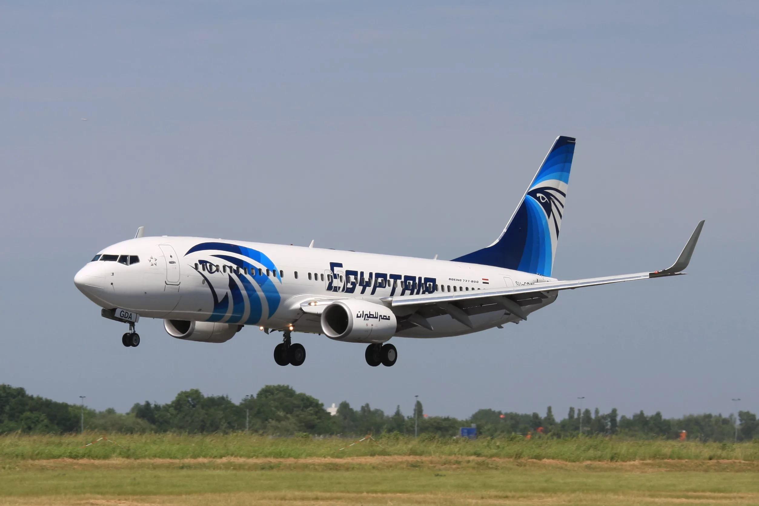EgyptAir приостанавливает отправку вСША иммигрантов из 7-ми стран