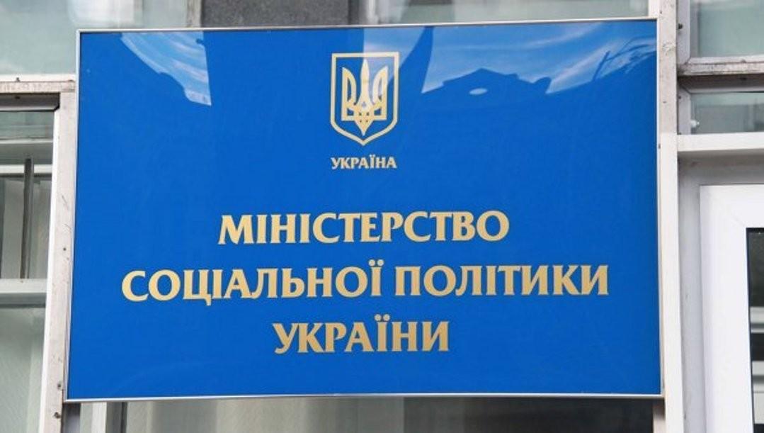 Минсоцполитики: Пенсии жителям Донбасса будут выплачены после деоккупации региона