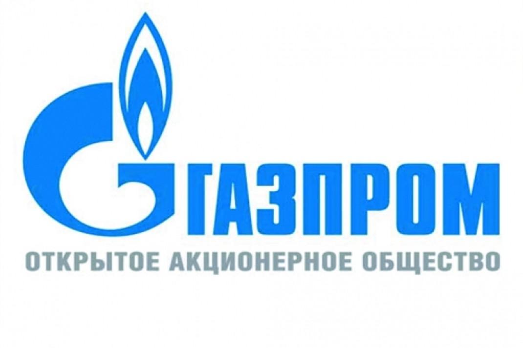 Инженер «Газпрома» скончался нарабочем месте в российской столице