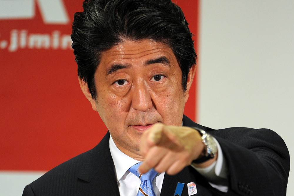 Абэ желает удостоверить Трампа сохранить войска вАзиатско-Тихоокеанском регионе