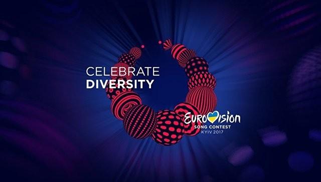 Ошейник, колбаса икруассан: соцсети высмеяли эмблему украинского «Евровидения-2017»