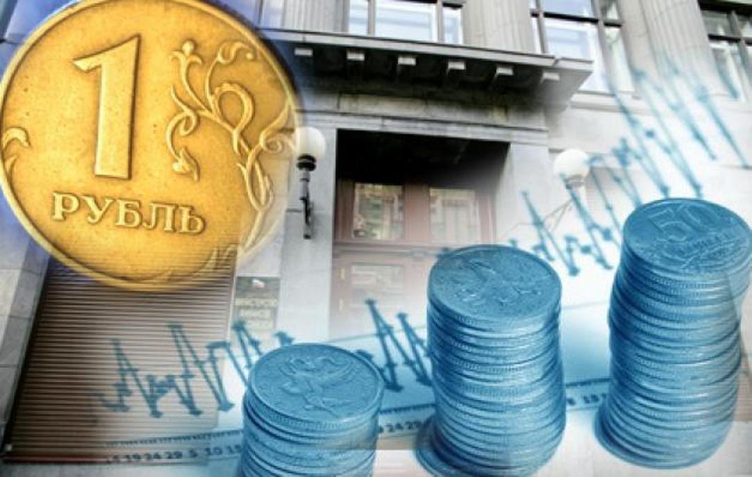 Министр финансов планирует девальвировать руб. на10 процентов