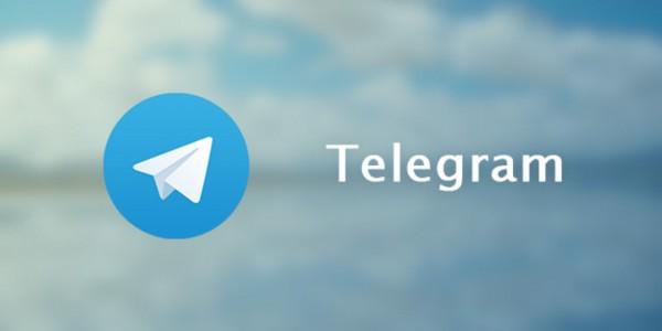 В Telegram появилась функция удаления отправленных сообщений