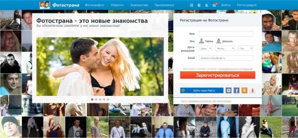 Популярные знакомства в интернете секс истории сайт знакомств