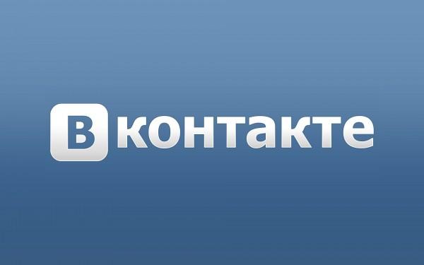 Назван рейтинг самых популярных пабликов «ВКонтакте»