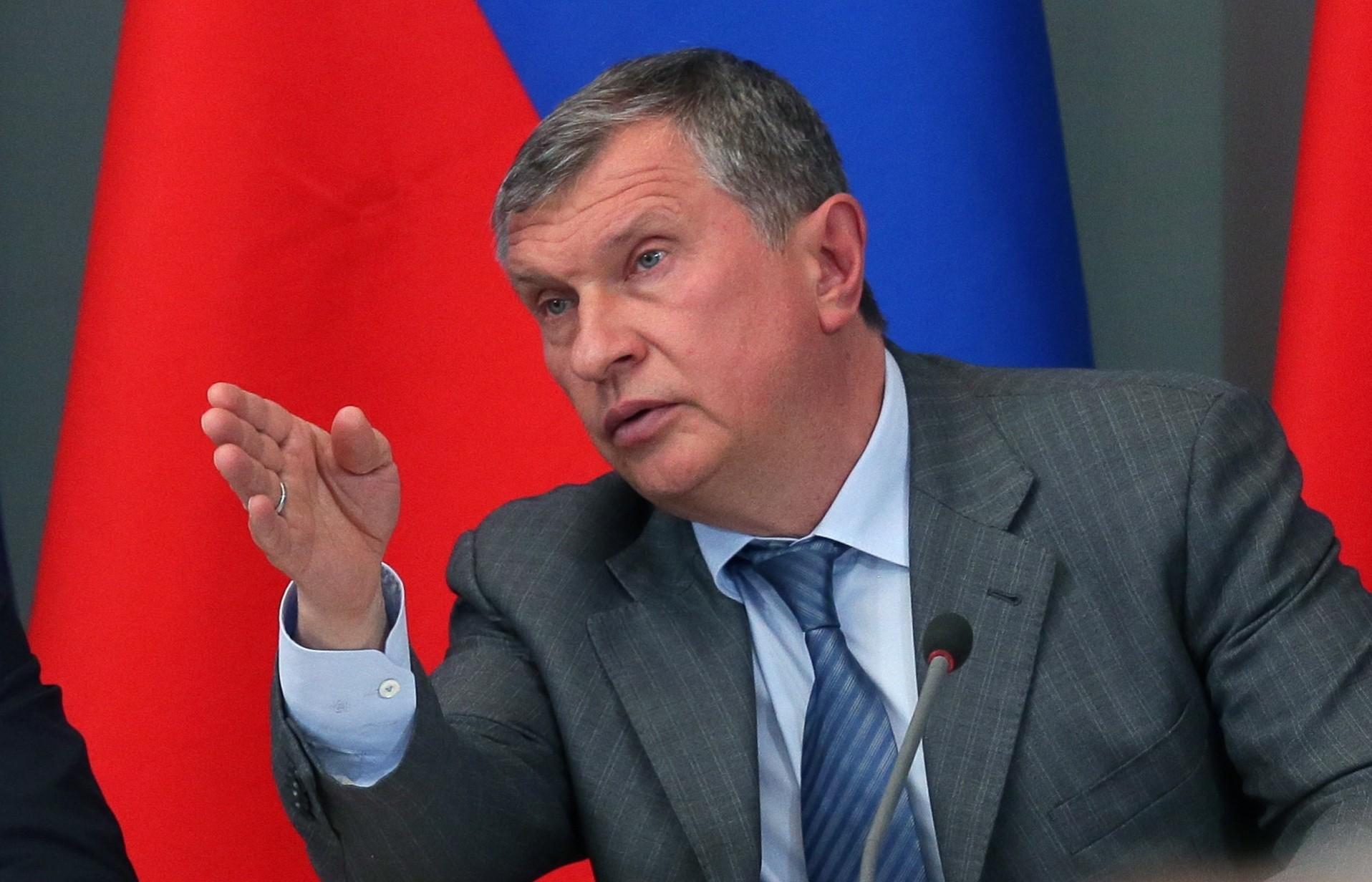Руководитель Роснефти Игорь Сечин лично присутствовал навстрече вофисе Роснефти