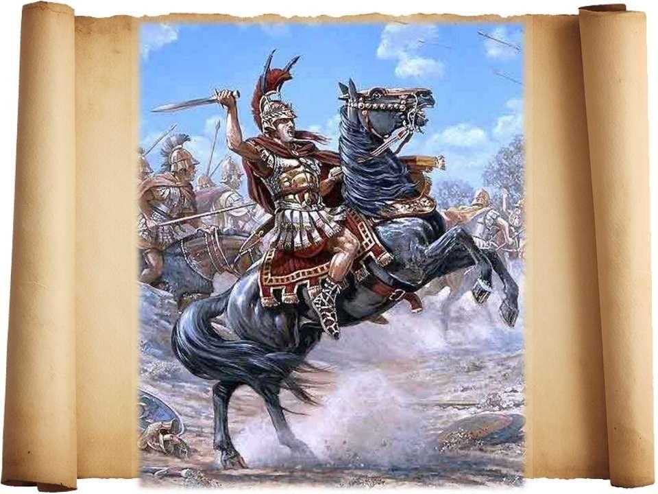 Найдено завещание Александра Македонского