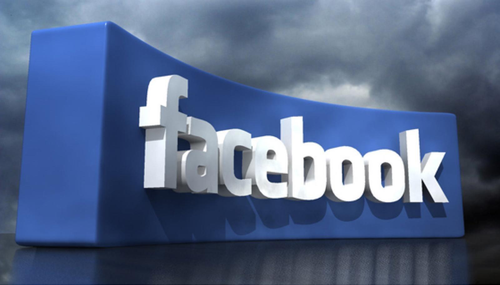 Социальная сеть Facebook работает над приложением для декодеров ТВ-каналов
