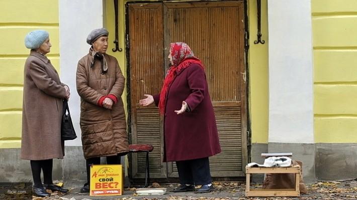 Российская Федерация угодила вТОП-10 самых стареющих стран