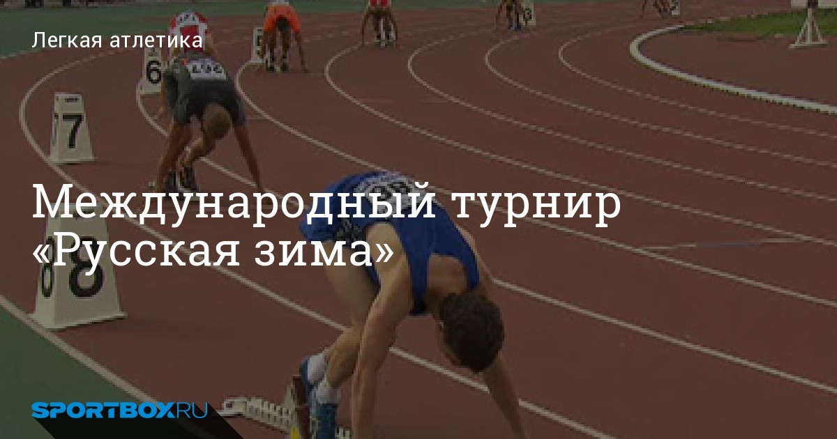 Променявшая государство Украину на РФ легкоатлетка желает выступать под нейтральным флагом