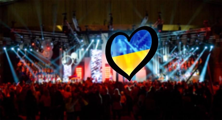 На «Евровидение-2017» неприедут русские артисты из«черного списка»